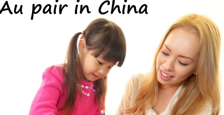 Au-Pair Китай