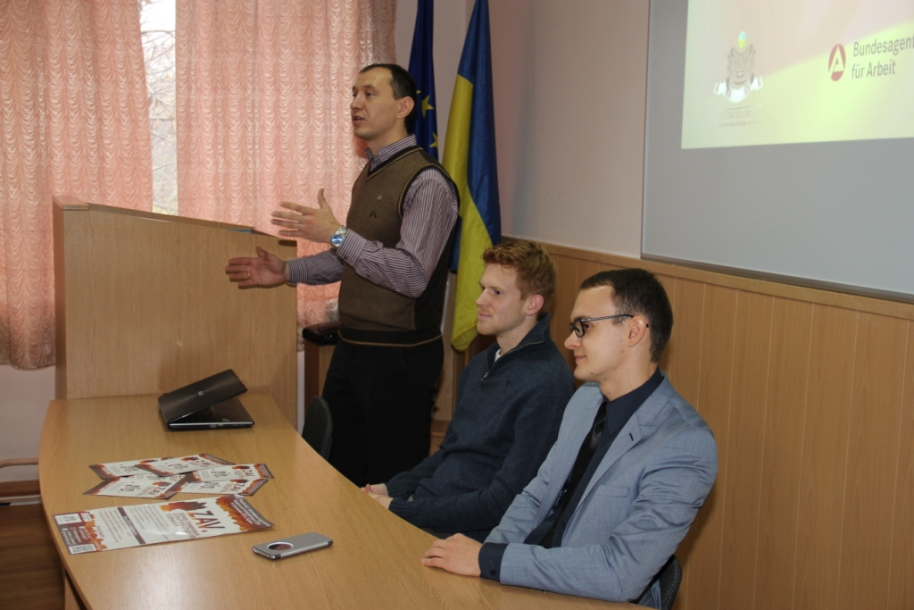 Презентация ZAV для полтавского университета