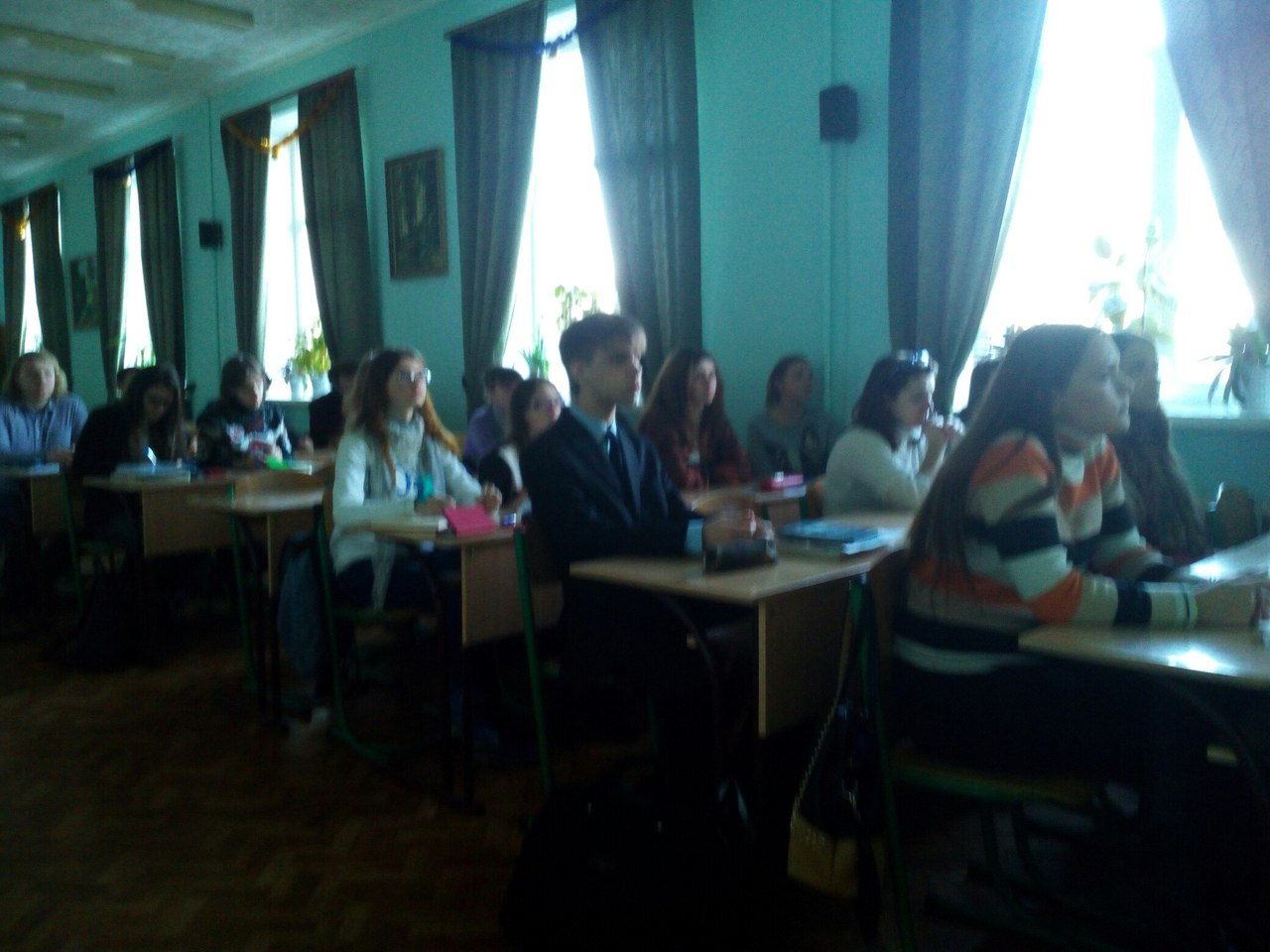 Программа ZAV презентация для НУА