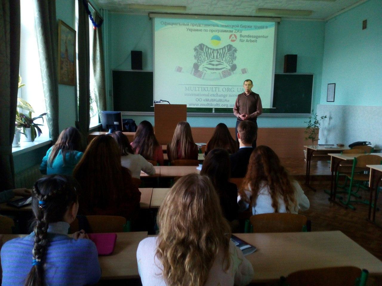 Презентация программы ZAV для НУА