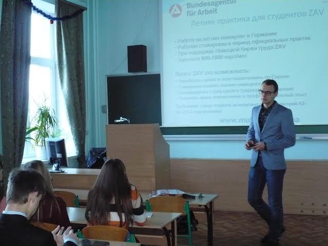 Студенты НУА узнали о ZAV
