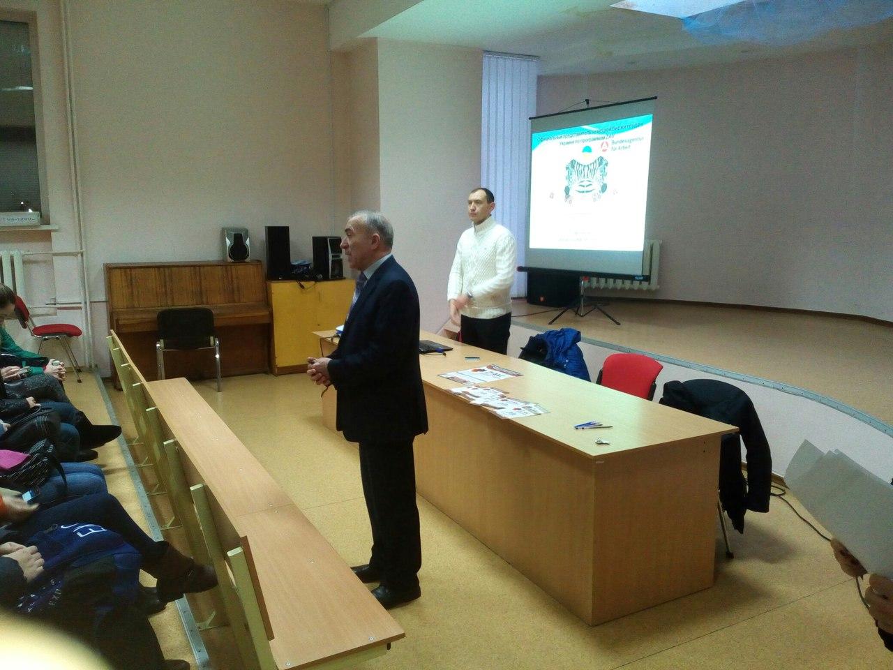 Презентация ZAV для ХНАДУ