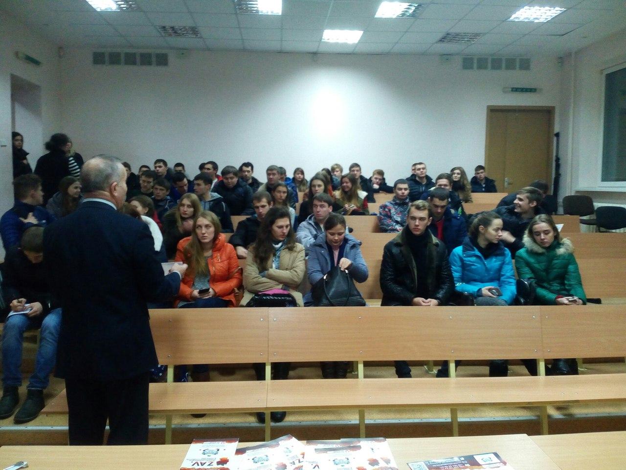 Презентация программы ZAV студентам ХНАДУ