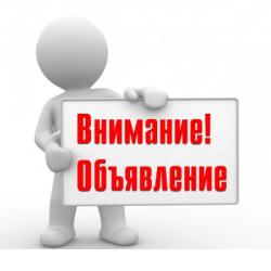 1426238171_20140219185157616_2