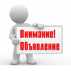 Регистрация на программу ZAV4