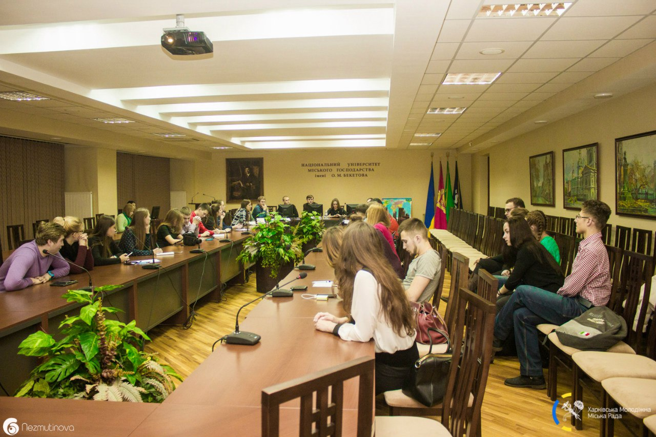 Форум Kharkiv learning international cooperation
