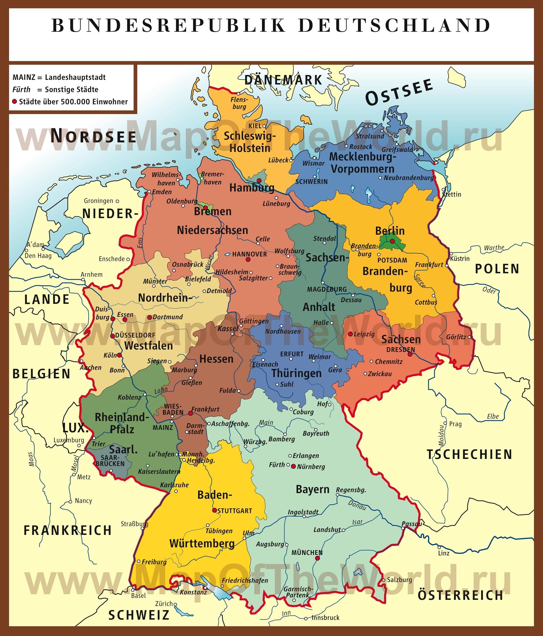 Стажировка в разных районах Германии, программа ZAV